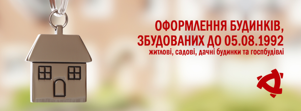 http://dreamdim.ua/wp-content/uploads/2019/04/DREAMDIM_ekspluataciya_1992-1024x380.png